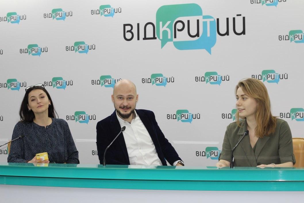 Київська школа економіки для учасників АТО Дніпропетровщини