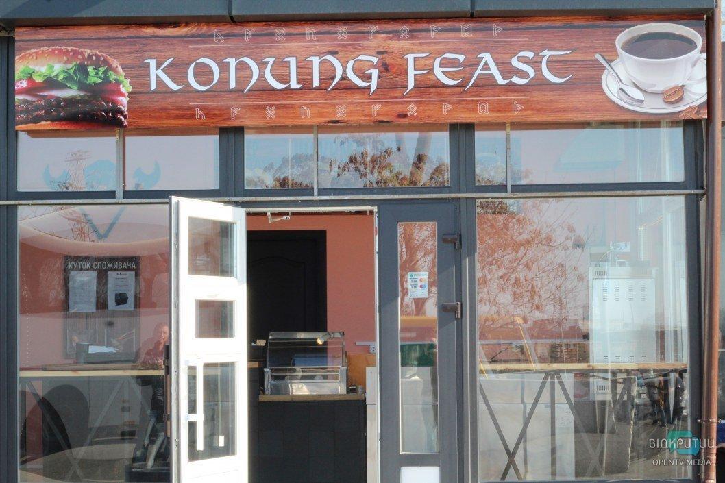 Новый фаст-фуд в скандинавском стиле