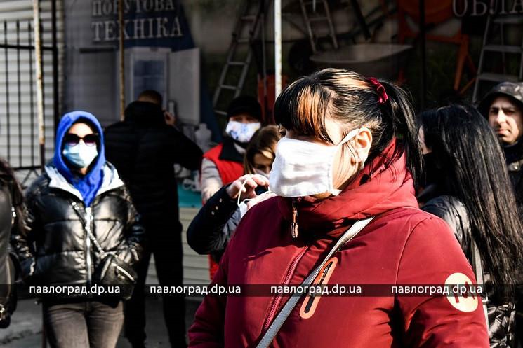Под Днепром во время карантина прошел митинг предпринимателей