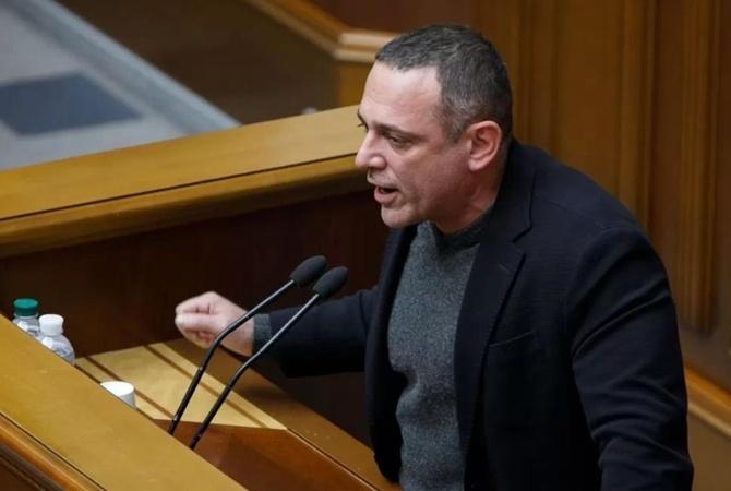 Как депутаты от Днепра голосовали за назначение нового премьер-министра
