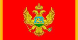 chernogoriya 95 1405413900