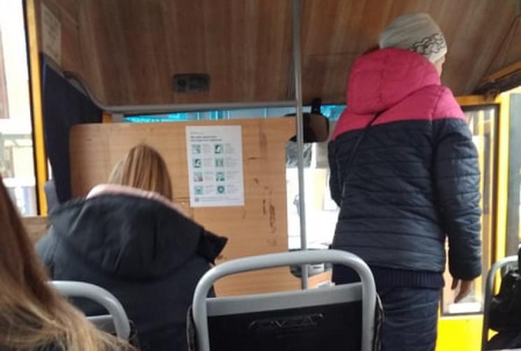 В маршрутках Днепра начали размещать информацию о том, как защититься от коронавируса