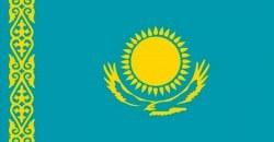 flag kazahstan new