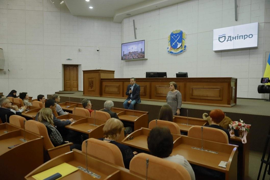 В Днепре обучения управляющих ОСМД и ЖСК финансируют за счет муниципального бюджета.