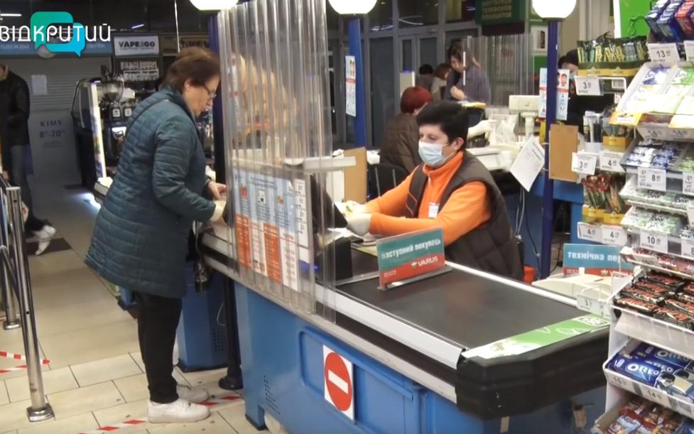 ВІДЕО: Як працюють супермаркети Дніпра в карантин