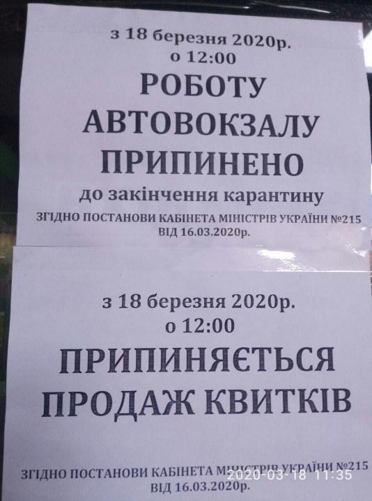 photo 2020 03 18 12 32 16