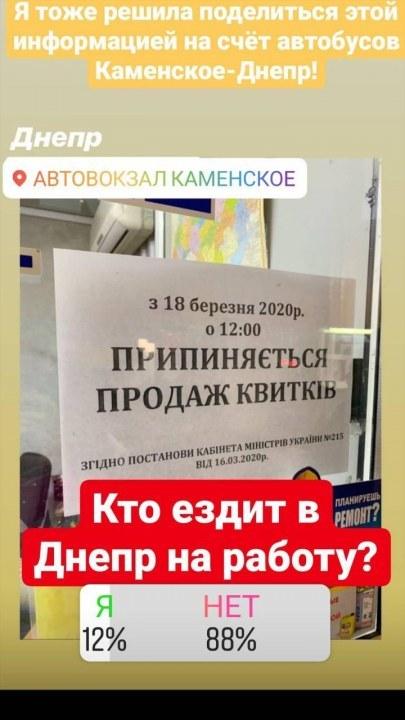 photo 2020 03 18 12 40 42