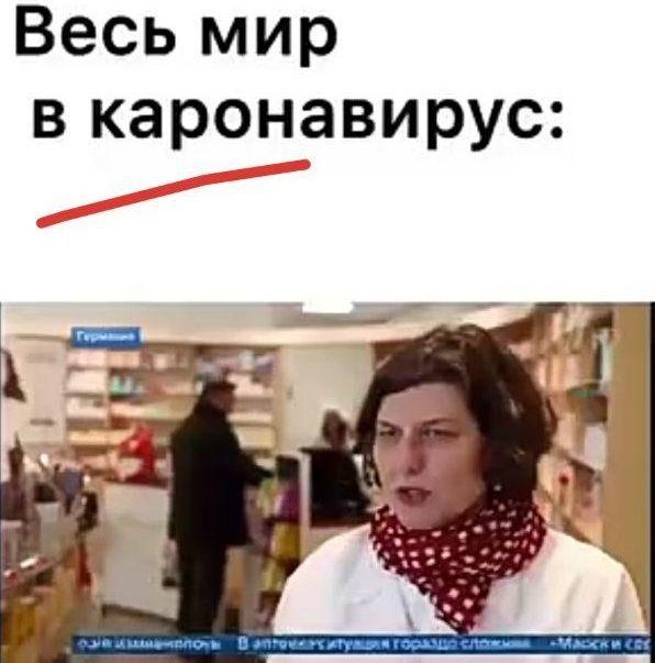 Редактор Відкритого на страже грамматического порядка
