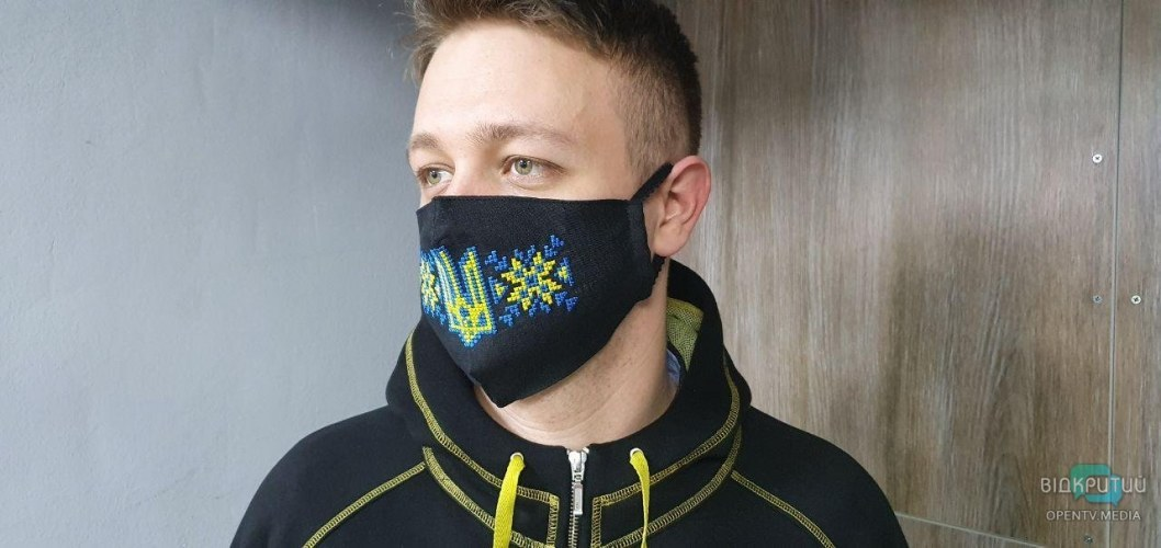 Карантин в тренде: днепровская дизайнер создала патриотические маски с вышивкой (ФОТО)