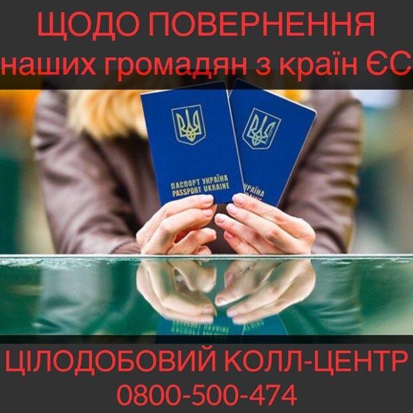 photo 2020 03 26 10 58 20