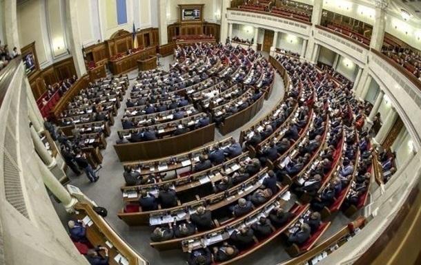 Отставка Гончарука и иностранные войска в Украине: что будут рассматривать депутаты на заседании Рады