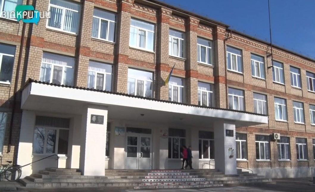 ВІДЕО: Школи Дніпропетровщини без пожежної сигналізації через брак коштів