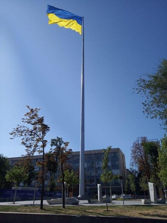 Самый высокий флаг в Украине