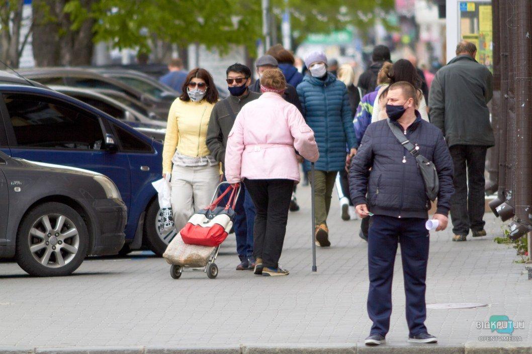 Люди в масках по городу