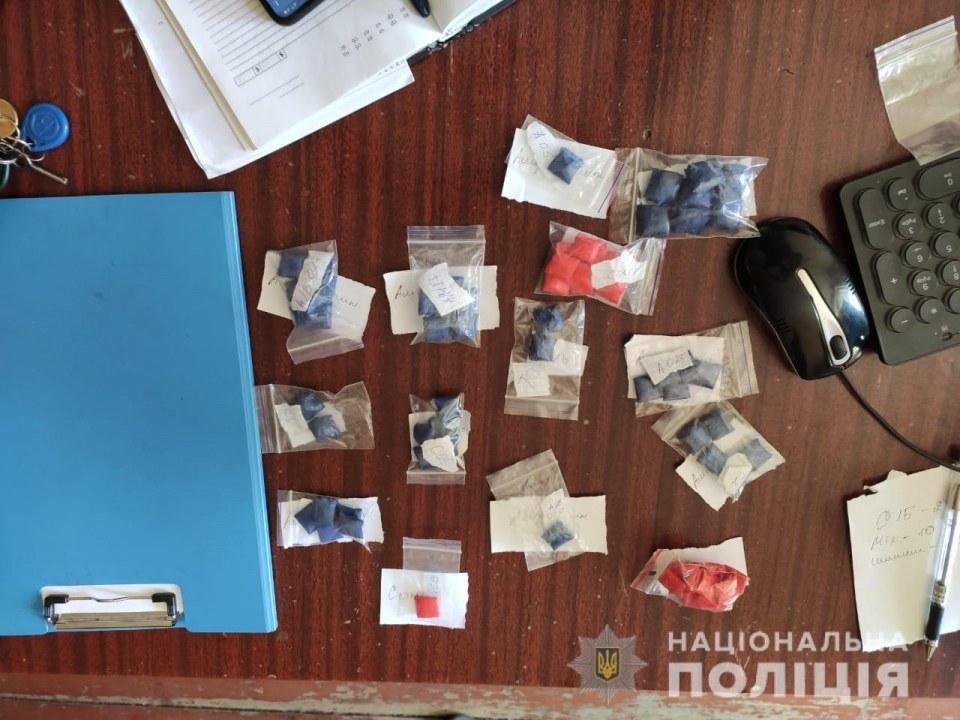 Наркотики Павлоград закладки