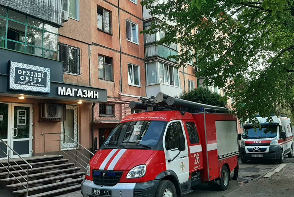 Кривой Рог пожар квартира пенсионерка