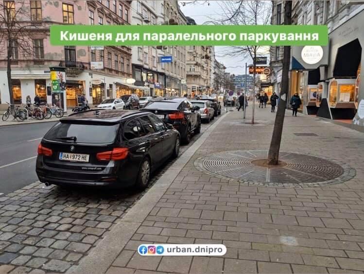 В центре Днепра обустраивают парковку, сужая тротуар