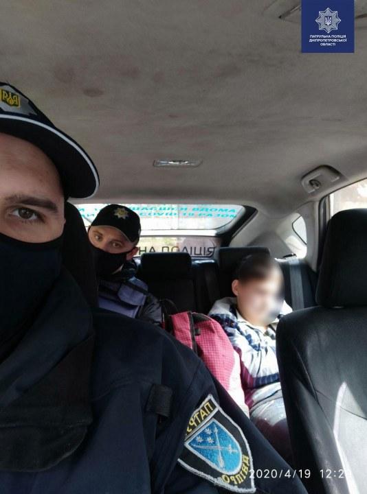 В Днепре полиция нашла двух сбежавших из дома детей, один из которых хотел совершить суицид