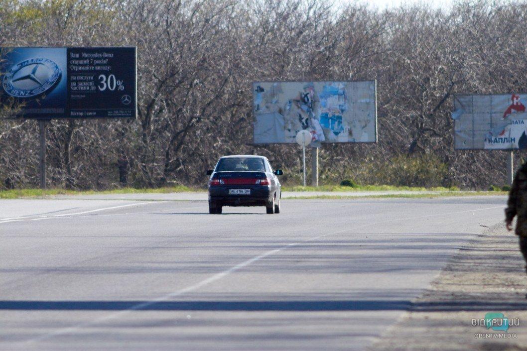 Блокпост на Запорожском шоссе