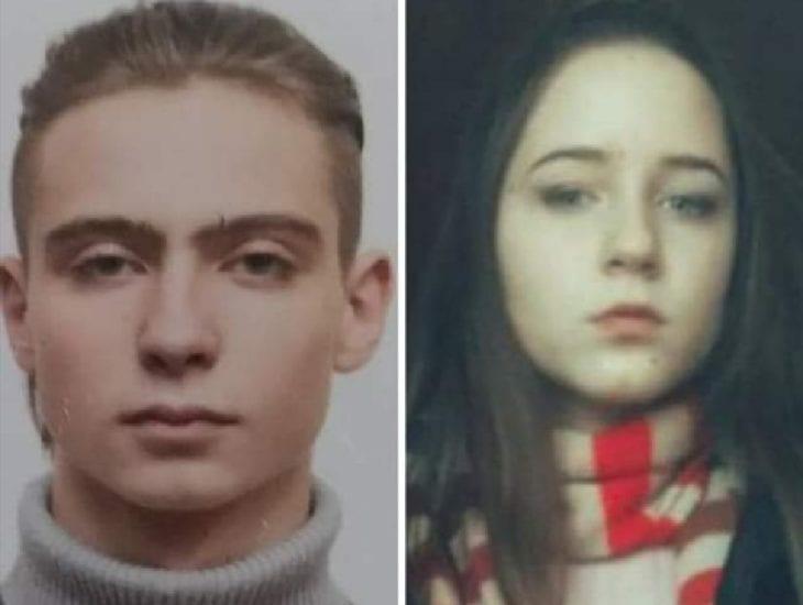 Их ищут родители: в Днепре влюбленные подростки сбежали из дома (ФОТО)