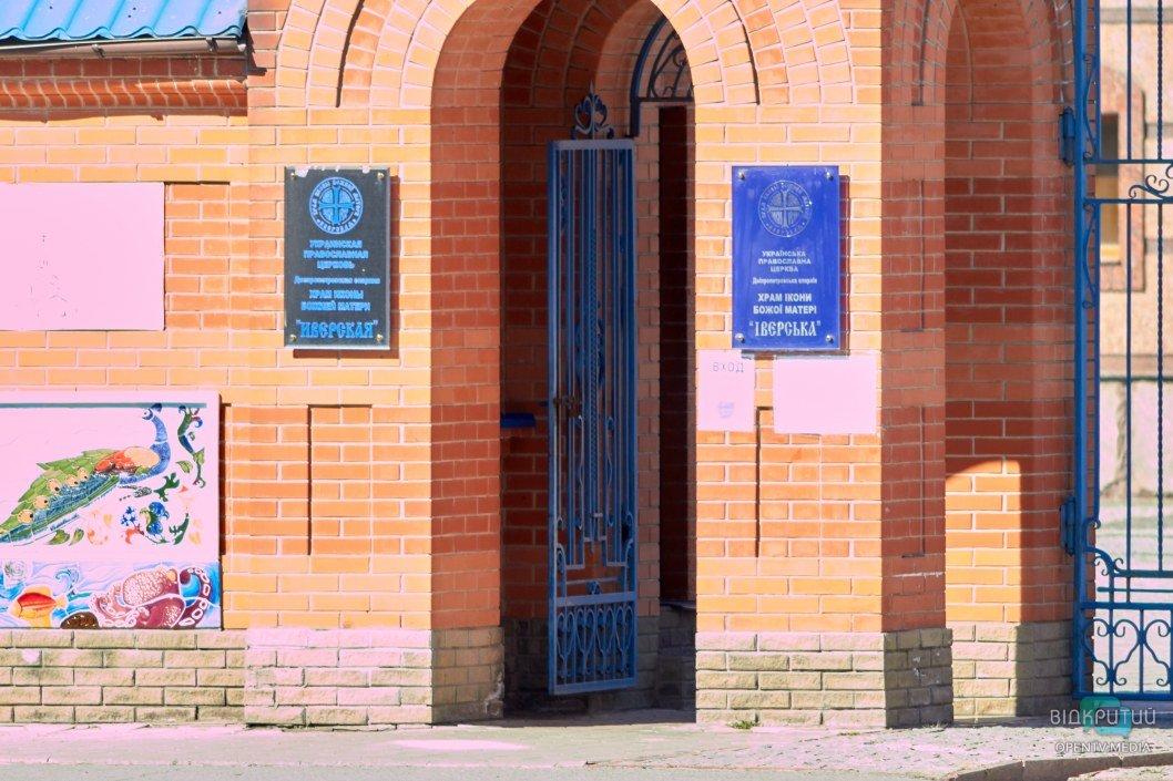 Храм подчиняется УПЦ МП