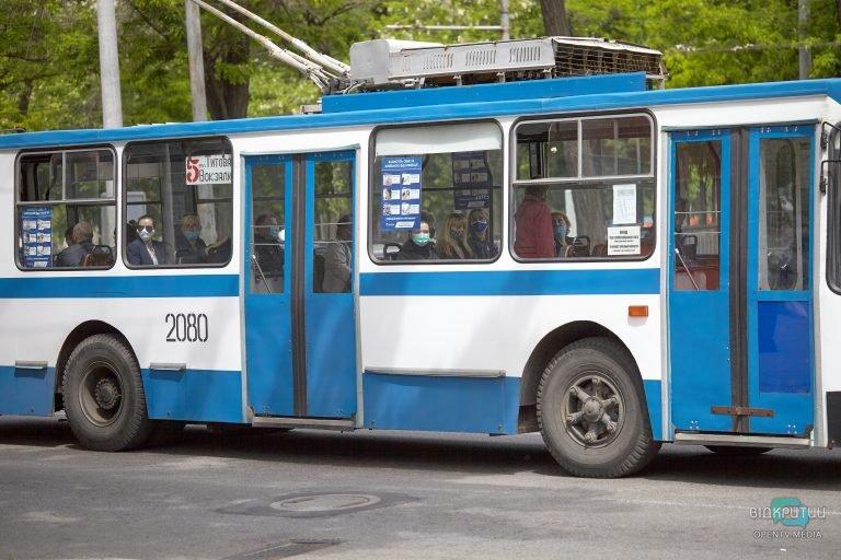 Сегодня в Днепре появится дополнительный троллейбус: узнай график движения