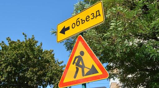 В Днепре на три недели перекроют центральные улицы