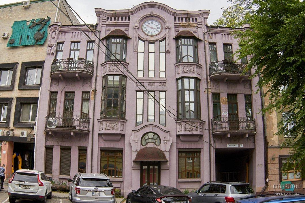 Днепровский Биг-Бен: что скрывает старый дом в центре Днепра (ФОТО)