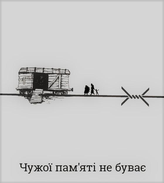 Довге повернення додому:   76-та річниця депортації кримських татар