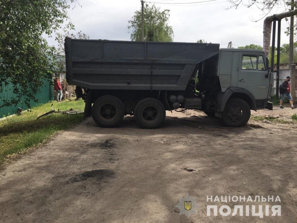 Павлоград пьяное ДТП