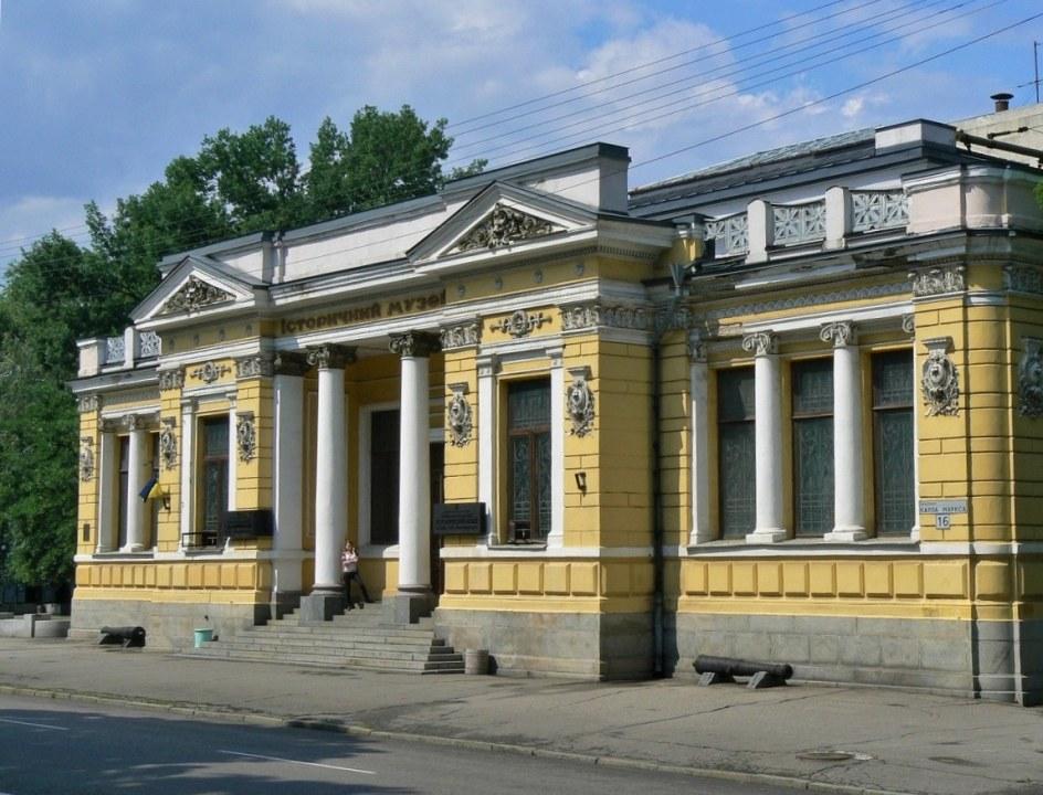 Соблюдая карантин: «Ночь музеев - 2020» в Днепре пройдёт в онлайн-режиме (ВИДЕО)
