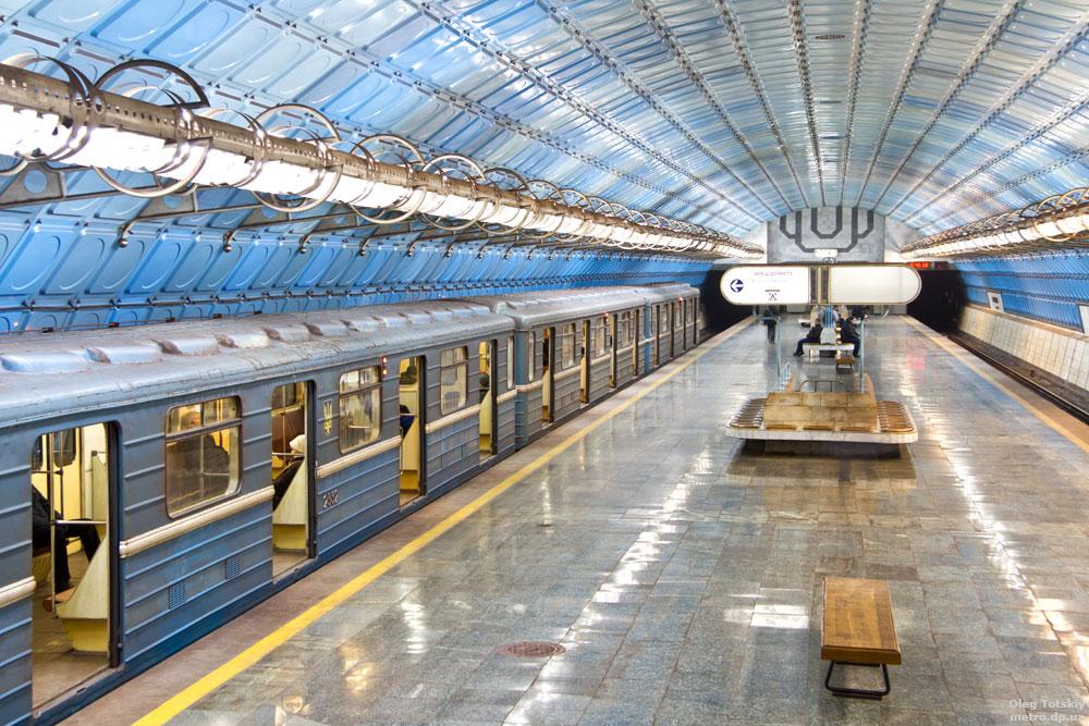 Когда в Днепре откроют метрополитен