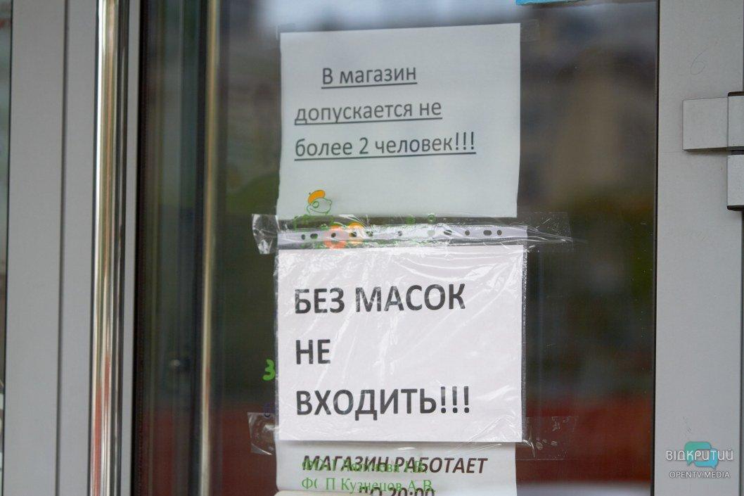 """""""Мост-Сити"""" в Днепре"""