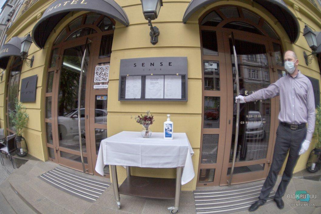 "Кафе ""SENSE"" в центре Днепра"