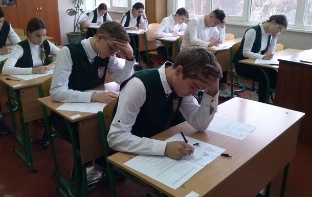 Як репетитори Дніпра готували випускників до ЗНО