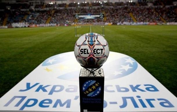 Минздрав дал добро: Чемпионат Украины по футболу возобновится 30 мая