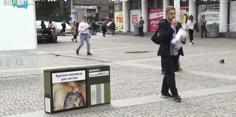 В Днепре возле ЦУМа поставили 2-метровую пачку сигарет: в чем дело (ВИДЕО)