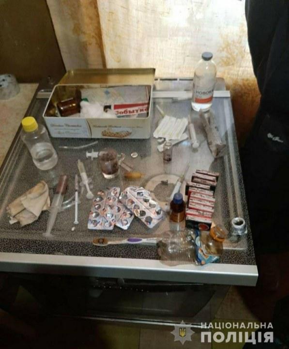 В Каменском накрыли наркопритон (ФОТО)