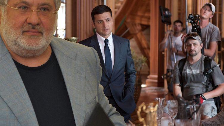 Коломойский находится под следствием ФБР, – американские СМИ