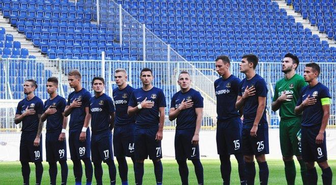 СК Днепр-1 узнал дату своего первого матча после карантина
