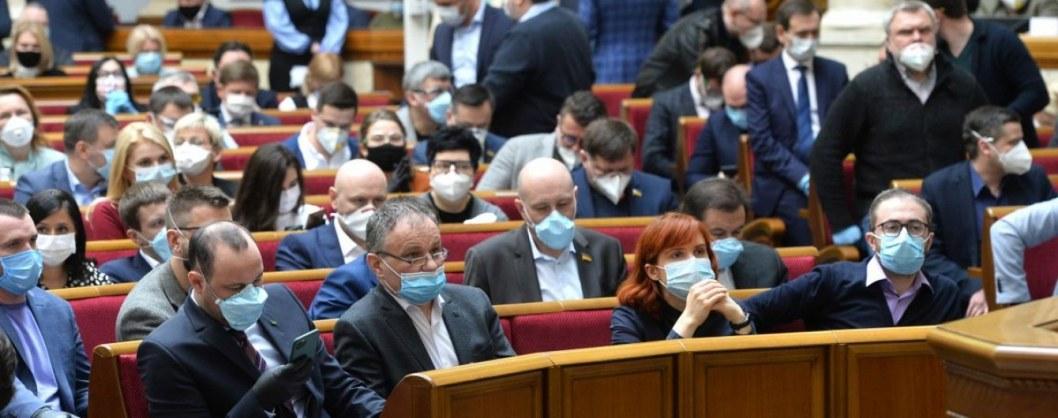 Как депутаты от Днепра голосовали за возобновление работы Рады