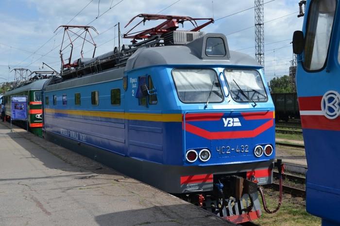 С 1 июня «Приднепровская железная дорога» частично восстанавливает движение поездов