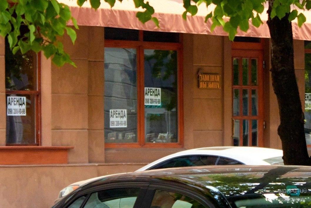 В Днепре закрылся известный бар в центре (ФОТО)