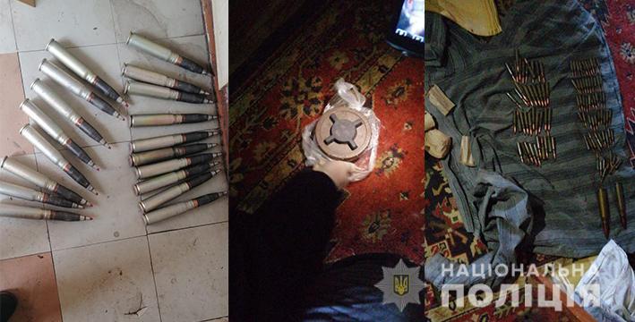 Торговец оружием на Днепропетровщине