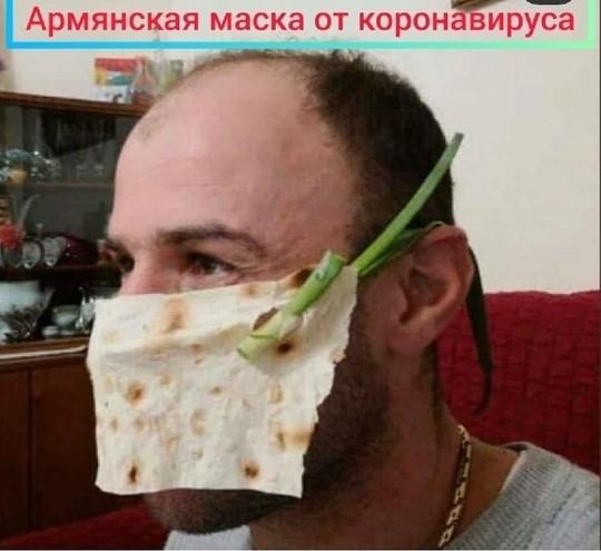 Лейся смех рекой: свежий ТОП-20 шуток и приколов про коронавирус в Украине (ФОТО)