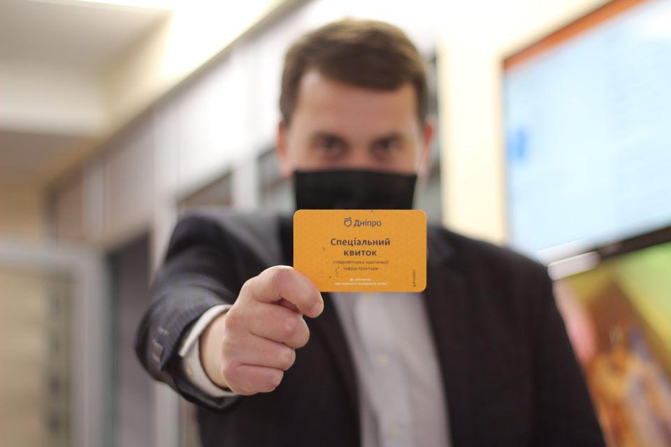 Не стойте в очереди: как получить электронный спецбилет не выходя из дома (ВИДЕО)