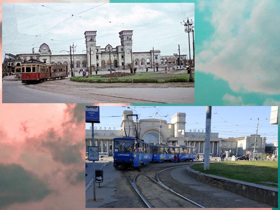 Вокзал Днепр 20 век