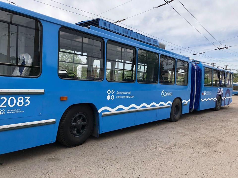 Троллейбус в Днепре