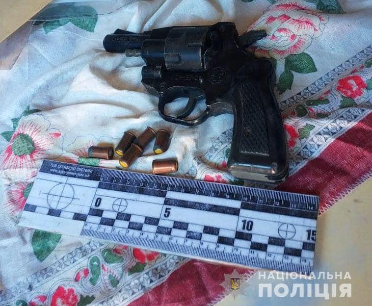 Оружие пистолет Днепропетровщина