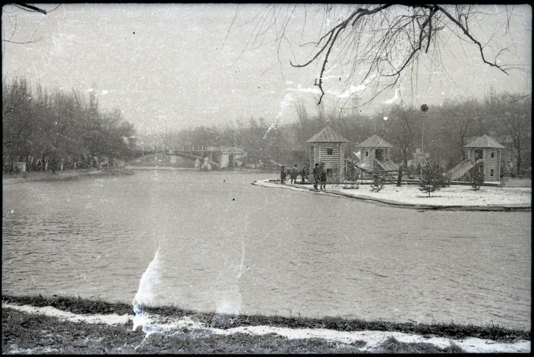 Как выглядел парк Глобы 70 лет назад (ФОТО)